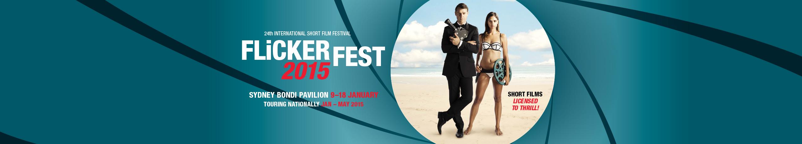 Flickerfest-2015-banner-artwork